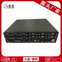 高性能工控机 小型主机电脑 I3/I5/I7 工控电脑厂家