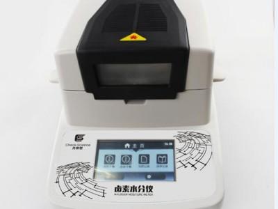 卤素水分测定仪DHS系列DHS-10