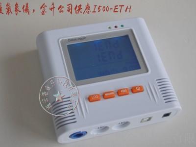 I500-ETH 温湿度自动记录仪