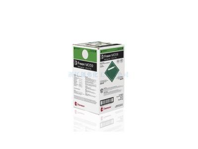 杜邦ChemoursXP44氟利安R452A致制冷剂雪种氨水