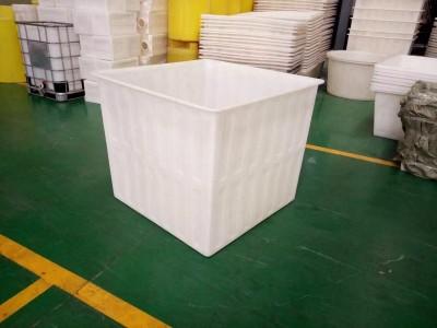 塑料水箱450L正方牛筋桶塑料储水箱食品级养鱼养龟箱