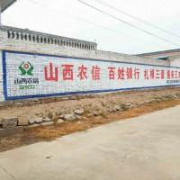 郑州市墙体彩绘
