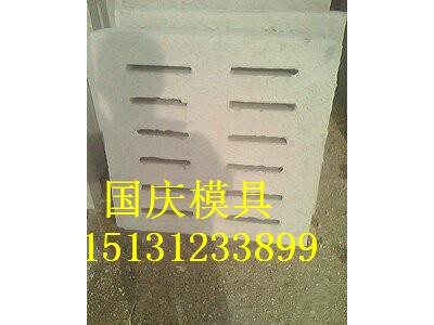 供应水沟盖板钢模具、污水沟盖板钢模具抗力