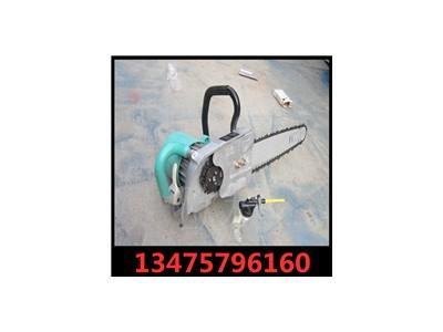 手持式电动割煤机 大功率电链锯