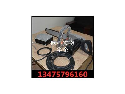 切混凝土电动金刚石链锯 电动混凝土切割链锯