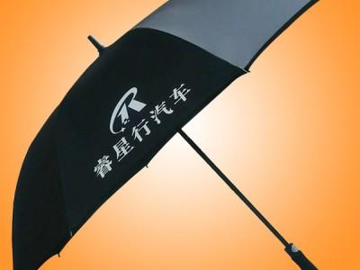 高尔夫雨伞 广告高尔夫雨伞 户外高尔夫雨伞定做