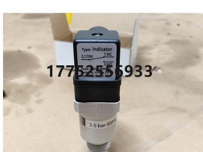 发讯器WKS1020-3.5bar
