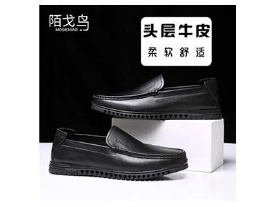 选购休闲皮鞋的方法