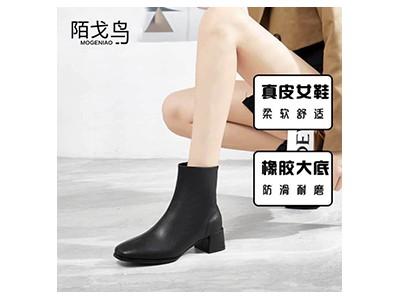 短靴的优势