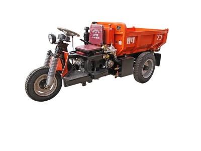 江西3吨井下矿用载重三轮车巷道矿渣运输用