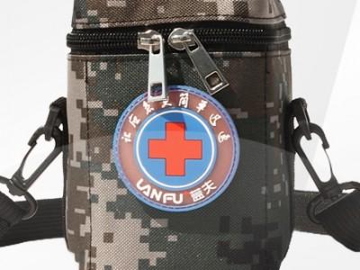急救包(蓝夫LF-16150)地震应急汽车家庭用收纳药包