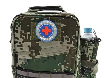 地震逃生背包(蓝夫LF-16506)灾害应急包户外应急背包