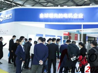 2021第21届中国国际电机博览会丨上海电机展览会