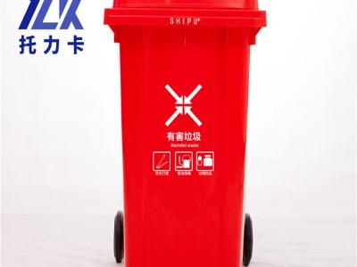 重庆240升带轮带盖垃圾桶 塑料环卫垃圾桶批发
