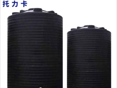 10吨大型食品级塑料水塔 抗旱救灾水箱 工业蓄水桶
