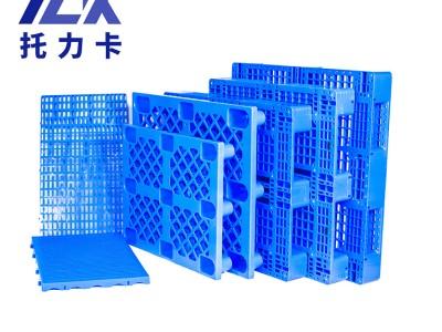 塑料托盘物流叉车垫仓板地台板 川字田字九脚卡板