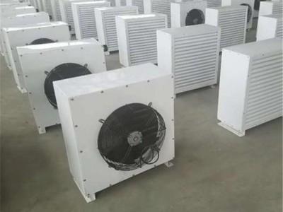 山西矿用D20电暖风机厂家现货 榆林矿用D80暖风机厂家