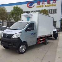 长安冷藏车厂家销售国六小型冷藏车