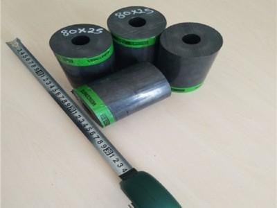 山东威高尔复合型材料生产厂家  新型轴承材料凡士可