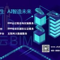 BIM技术中下全过程咨询服务模式带来哪些新变化?