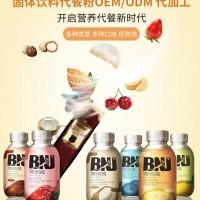 代餐粉/营养餐oem/odm/贴牌定制生产厂家天益食品