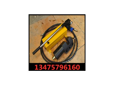 煤矿锚杆剪断器  液压剪液压切断器