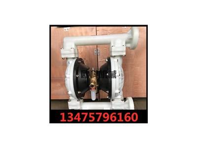 铝合金气动隔膜泵 铸铁气动隔膜泵