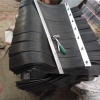 供应 防尘帘 挡尘帘 挡煤帘6mm直径 导料槽防尘帘
