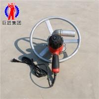 巨匠供应便捷式电动打井机1200w家用水井钻机手持式小型