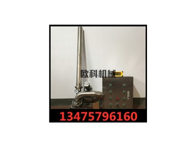 洒水车高压水炮 固定式消防水炮