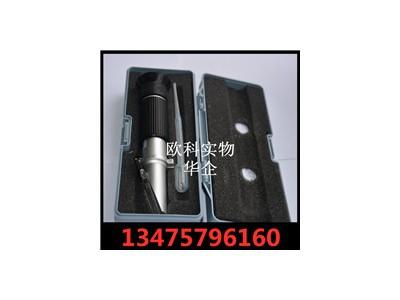 WYT乳化液浓度检测仪 防锈液浓度检测计