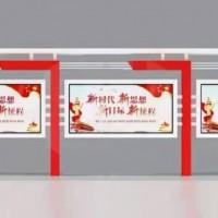 江苏宜尚标牌制造有限公司   标识标牌