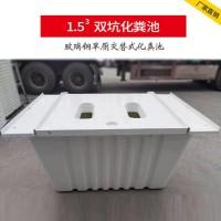 化粪池模压模具 模压式化粪池 模压化粪池设备