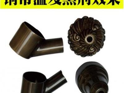供应415铜常温发黑套装