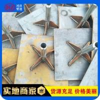 沉降板厂家 路基监测沉降观测板生产加工