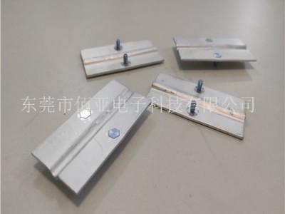 厂家非标定制铝软连接 铝箔软连接 软铝排等