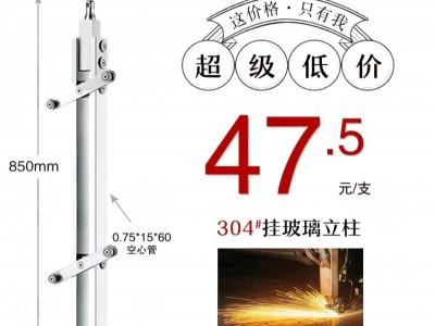 厂家定做304不锈钢立柱不锈钢挂玻璃楼梯护栏 工程