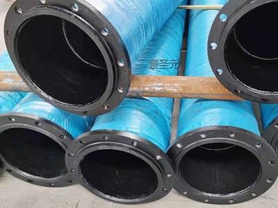 煤矿用大口径排吸水胶管多种规格可加工定做两端带碳钢不锈钢法兰