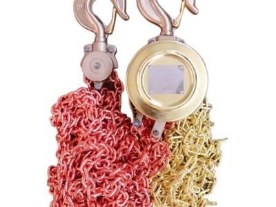 防爆防磁手拉葫芦铜葫芦