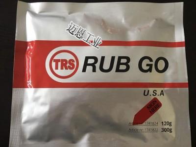 蒂尔森克rub go修复胶