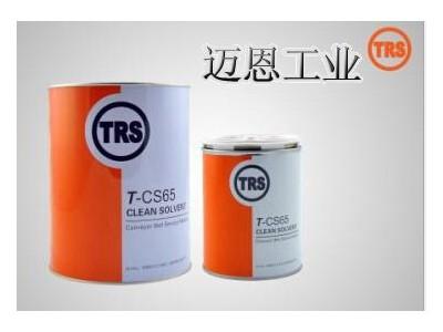 蒂尔森克清洗剂T-CS65
