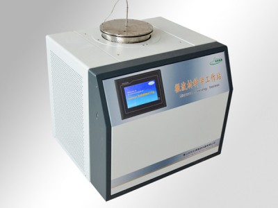 任氏巨源 微波原位宏量热重分析仪WBMW-RZ2