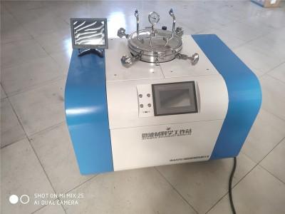 任氏巨源 微波电弧炉WBMW-DH4