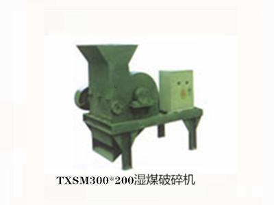 实验室湿煤破碎机TXSM300×200