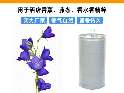 蓝风铃香精酒店香薰藤条香水用香精清新留香样品测试
