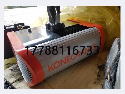 盾构机双轨梁系统科尼电动环链葫芦5T 4T 3.2T