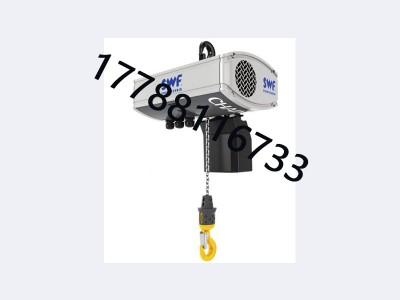 盾构机双轨梁系统速卫电动环链葫芦5T 4T 3.2T现货供应