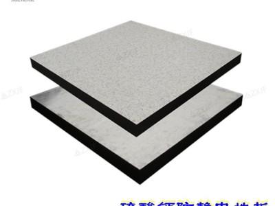 众鑫机房硫酸钙防静电地板生产工艺流程/硫酸钙防静电地板安装