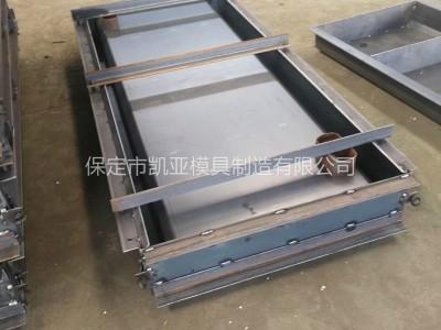 水泥构件u型流水槽模具 水利流水槽模具厂家直销