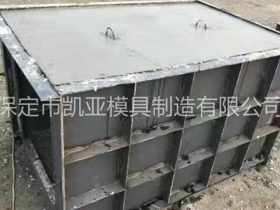 KY-12型号水沟u型槽模具 u型排水渠模具 凯亚模具供货